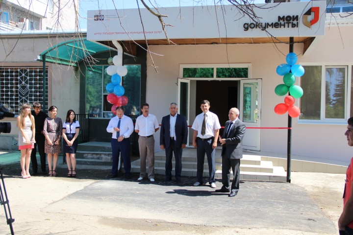 В станице Преградная Урупского района Карачаево-Черкесии открылся многофункциональный центр