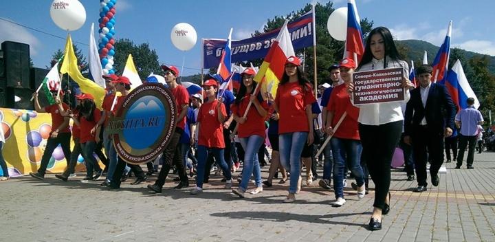 В Карачаевске прошел парад студенчества