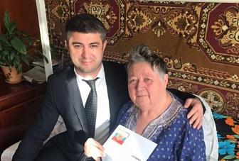 Руцинская Екатерина Григорьевна