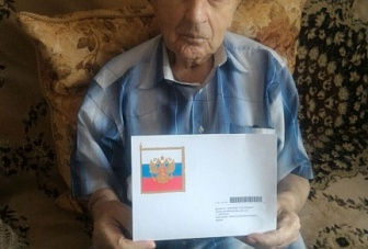 Дымочка Николай Григорьевич