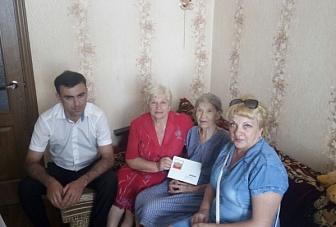 Попова Надежда Павловна