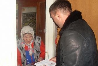 Левченко Татьяна Артомоновна