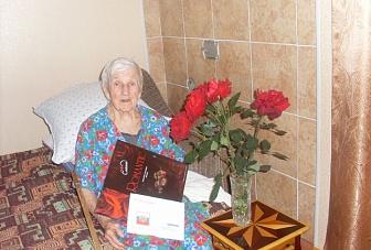 Прилуцкая Мария Илларионовна