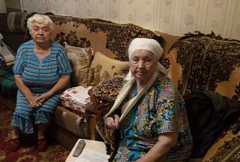 Коновалова Прасковья Ивановна