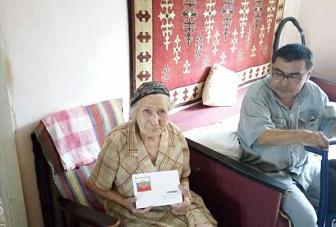 Широкобокова Евдокия Петровна