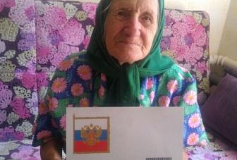 Тарасенко Прасковья Петровна
