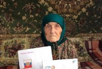 Айшат Мурзаевна Абайханова