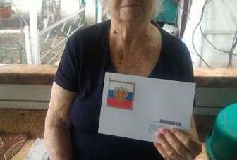 Алексеева Людмила-Галина Сергеевна